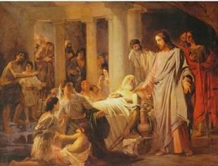 Иисус Христос в храме