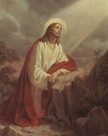 Молитва Иисуса Христа