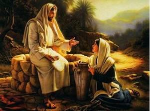 Миссия Иисуса Христа