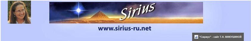 tv-sirius
